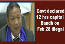 Photo of Arunachal: Govt declared 12 hrs capital Bandh on Feb 28 illegal
