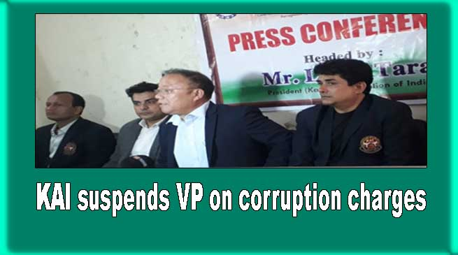 Karate Association of India (KAI) suspends VP on corruption charges