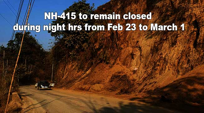 Arunachal: Itanagar-Naharlagun NH-415 to remain closed during night hrs from Feb 23 to March 1