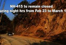 Photo of Arunachal: Itanagar-Naharlagun NH-415 to remain closed during night hrs from Feb 23 to March 1