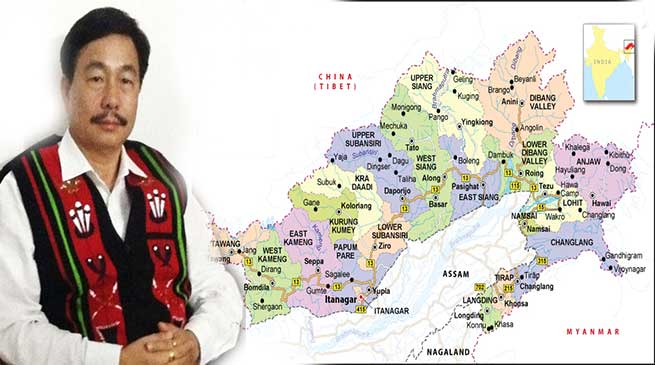 Tapir Gao urges Centre to redraw Arunachal Atlas showing proper demarcation of state boundary