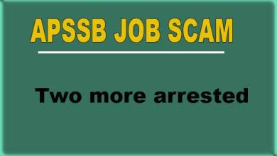 Photo of APSSB job scam- Two more arrested, figure rise to 7