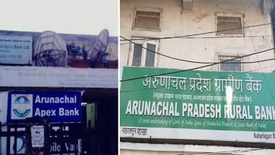Photo of Yes Bank crisis : No affect on Arunachal Pradesh Rural Bank and Apex Bank