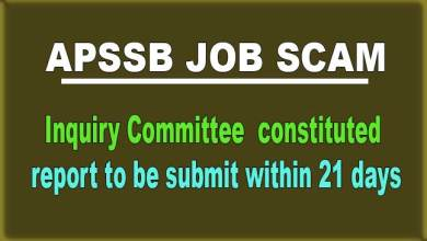Photo of APSSB Job Scam: Inquiry Committee constituted, report to be submit within 21 days