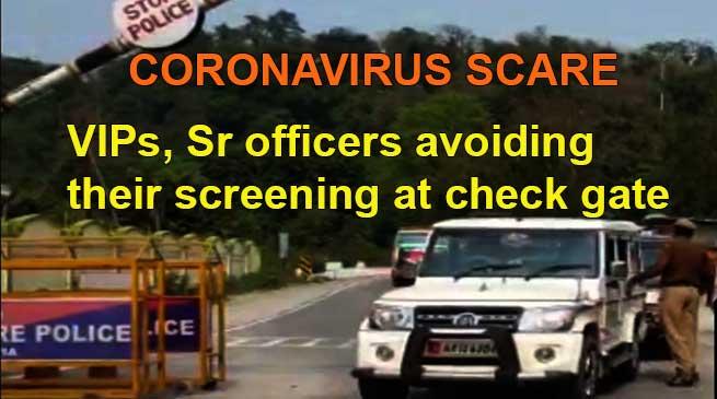 Coronavirus Scare: VIPs, Sr officers avoiding their screening at check gate