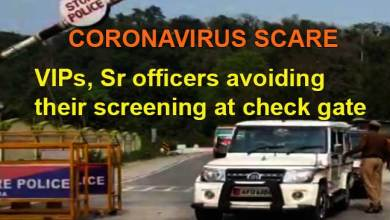 Photo of Coronavirus Scare: VIPs, Sr officers avoiding their screening at check gate