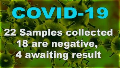 Photo of Arunachal: 22 Samples for Covid-19 collected, 18 are negative, 4 awaiting result