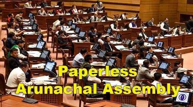 Arunachal: The Budget Session of the 7th Arunachal Pradesh Legislative Assembly Begins