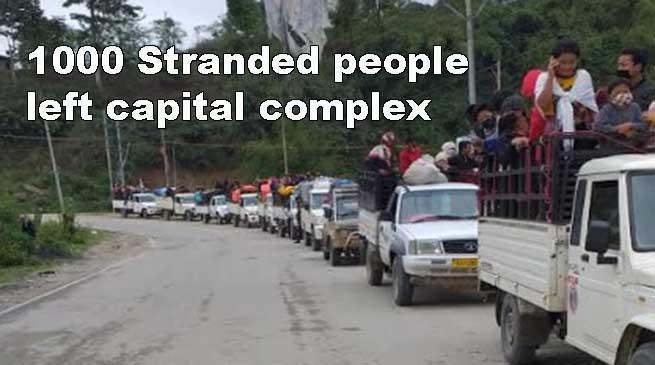 Arunachal: More than 1000 stranded people left Itanagar capital Complex