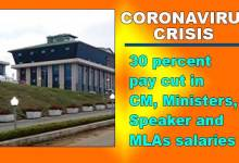 Photo of Arunachal: Cabinet approves 30 percent pay cut in CM, Ministers, Speaker and MLAs salaries
