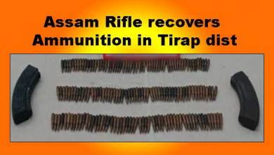 Photo of Arunachal: Assam Rifle recovers Ammunition in Tirap dist