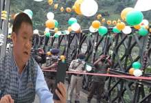 Photo of Coronavirus: Arunachal CM inaugurates bridge over River Subansiri through video conferencing