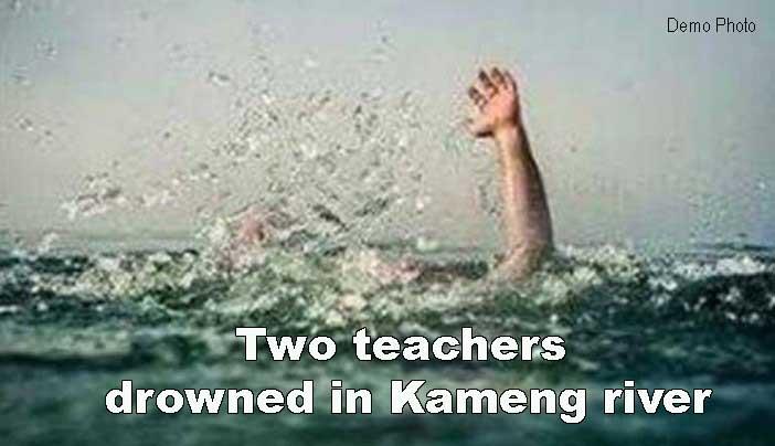 Arunachal: Two teachers drowned in Kameng river, Seppa