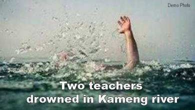 Photo of Arunachal: Two teachers drowned in Kameng river, Seppa
