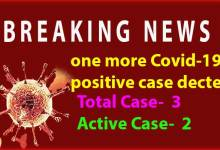 Photo of Arunachal reports one more Covid-19 positive case, Total rises to 3
