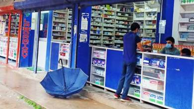 Photo of Arunachal: Maintain Customer's record, Govt advisory to pharmacies