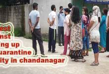 Protest against setting up of quarantine facility in chandanagar