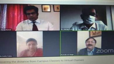 Photo of Assam: 'Covering the distance from campus classes to virtual classes'