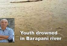 Photo of Arunachal: Youth drowns in Barapani river, body retrieved