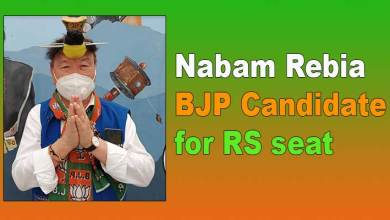 Photo of Arunachal: Nabam Rebia files nomination as BJP Candidate for RS seat