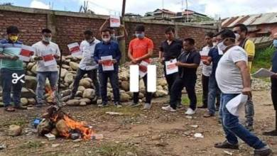 Photo of Arunachal: Anti China Protest by ANYA, burn Chinese products