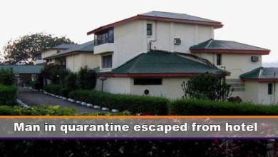 Photo of Itanagar- Man in quarantine escaped from hotel, return after police launch search operation