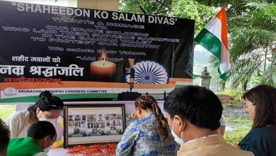 "Photo of Arunachal: Congress observes ""Shaheedon ko Salam Divas"""