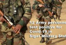 Photo of Arunachal: 12 Army personnel test positive for Covid-19 in Sigar Military Station