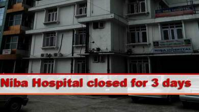 Photo of Arunachal: Niba Hospital closed after a patient found positive for Covid-19