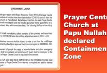 Photo of Arunachal: Prayer Centre Church at Papu Nallah declared Containment Zone