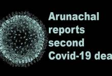 Photo of Arunachal Pradesh reports second Covid-19 death