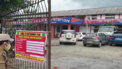 Photo of Arunachal:Naharlagun PS Sealed after 18Cops tested positive for Covid-19
