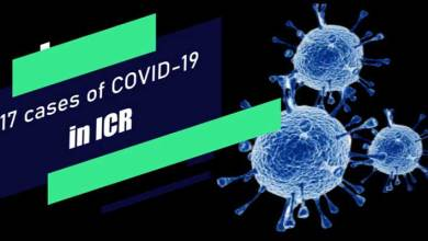 Photo of Arunachal: 17 test found positive for Covid-19 in the Itanagar Capital region