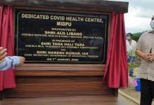 Photo of Arunachal: Libang inaugurates Dedicated Covid Health Centre (DCHC) at Midpu