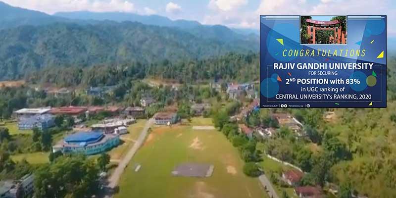 Arunachal: RGU Ranks All India II and I in NE in MHRD Rankings