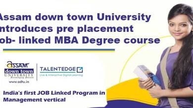 Photo of Assam down town University introduces pre placement job- linked MBA Degree course