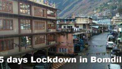Photo of Arunachal: Covid 19 cases rising in Bomdila, 5 days lockdown declared
