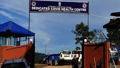 Photo of Arunachal: Covid Health Centre at Midpu ready for inauguration