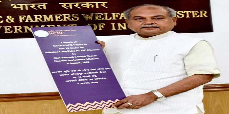 Union Agriculture Minister launches Sahakar Cooptube NCDC Channel