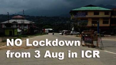 Photo of Arunachal: NO Lockdown from Aug 3 in Itanagar Capital Region