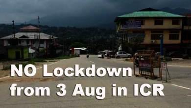 Photo of Arunachal: NO Lockdown from Aug 3 in Itanagar Capital Region