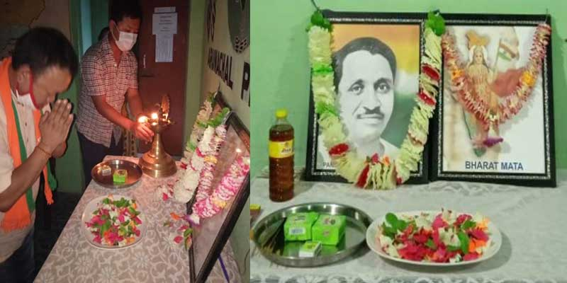 Itanagar: BJP observes 105 birth anniversary of Deendayal Upadhyay