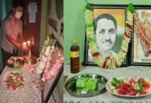 Itanagar: BJP observes 105 birth anniversary of Deendayal Upadhyay