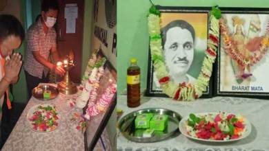 Photo of Itanagar: BJP observes105 birth anniversary of Deendayal Upadhyay