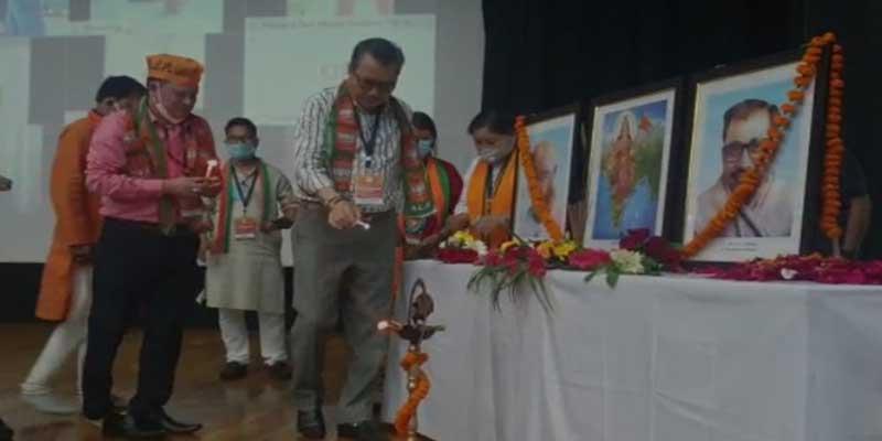 Arunachal: BJP's state executive meeting held