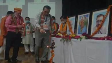 Photo of Arunachal: BJP's state executive meeting held