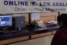 Photo of Arunachal: First  E-Lok Adalat held in various districts of Arunachal Pradesh