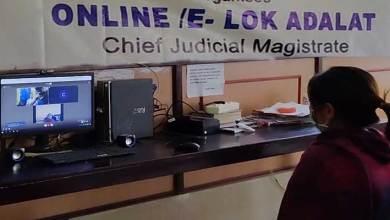 Photo of Arunachal: First E-Lok Adalat held in various districts of Arunachal Pradesh