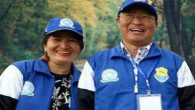 Photo of Arunachal: Couple donates land for model village near Aalo