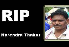 Photo of Itanagar: Harendra Thakur, father of Arunachal Front sub-editor Sandeep Kr Thakur, passes away